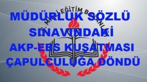 mudurluk_sozlu_sinavi